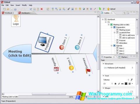 Скриншот программы XMind для Windows 7