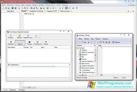 Скриншот программы Inno Setup для Windows 7