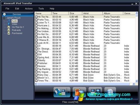 Скриншот программы iPhone PC Suite для Windows 7