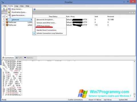 Скриншот программы Proxifier для Windows 7