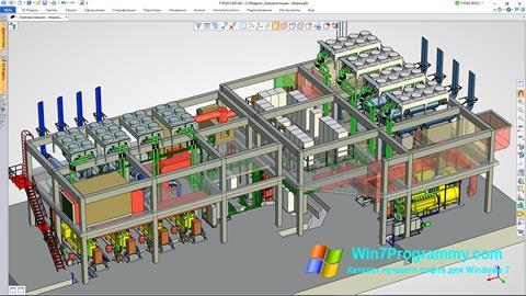 Скриншот программы T-FLEX CAD для Windows 7