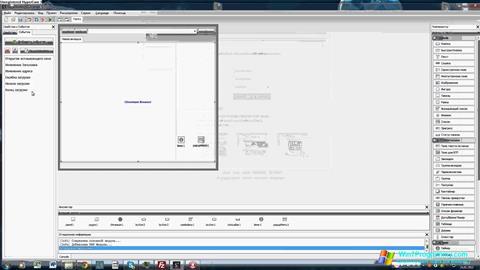 Скриншот программы PHP Devel Studio для Windows 7