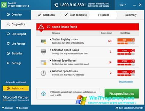 Скриншот программы PC Speed Up для Windows 7