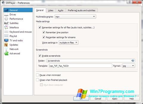 Скриншот программы SMPlayer для Windows 7