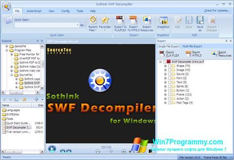 Скриншот программы Sothink SWF Decompiler для Windows 7