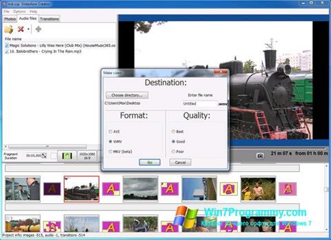 Скриншот программы Bolide Slideshow Creator для Windows 7