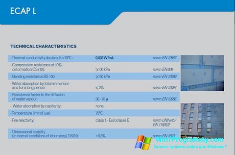 Скриншот программы ECap для Windows 7