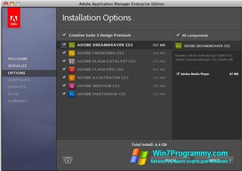 Скриншот программы Adobe Application Manager для Windows 7