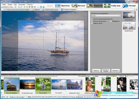 Скриншот программы Редактор фотографий для Windows 7