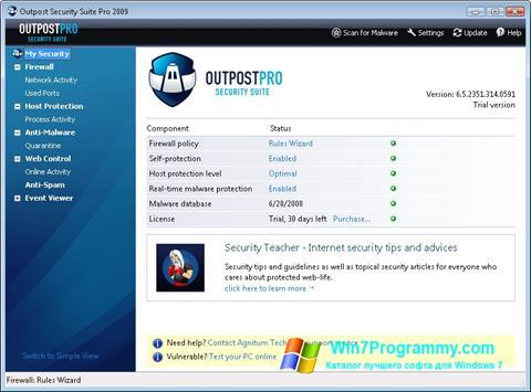 Скриншот программы Outpost Security Suite для Windows 7