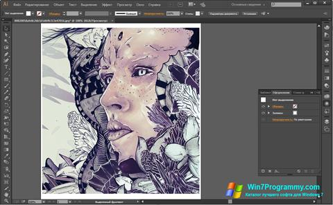 Скриншот программы Adobe Illustrator для Windows 7