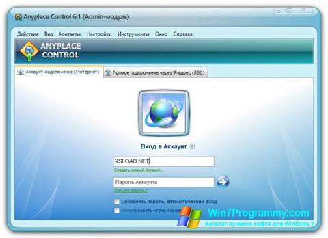Скриншот программы Anyplace Control для Windows 7