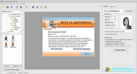 Скриншот программы Фото на документы для Windows 7