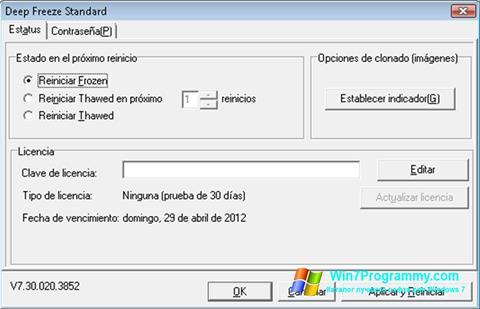 Скриншот программы Deep Freeze для Windows 7