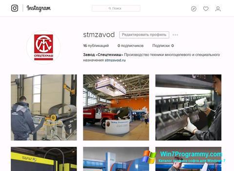 Скриншот программы Instagram для Windows 7