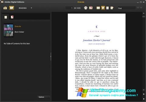 Скриншот программы Adobe Digital Editions для Windows 7