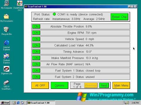 Скриншот программы ScanTool для Windows 7