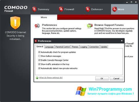 Скриншот программы Comodo Firewall для Windows 7