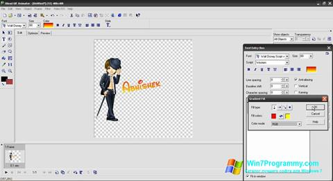 Скриншот программы Ulead GIF Animator для Windows 7