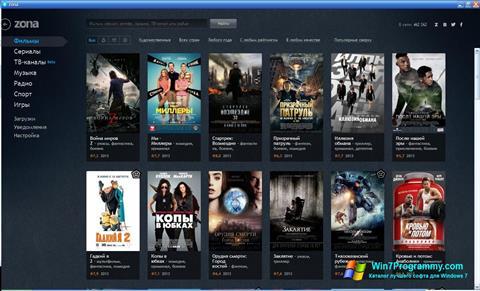 Скриншот программы Zona для Windows 7