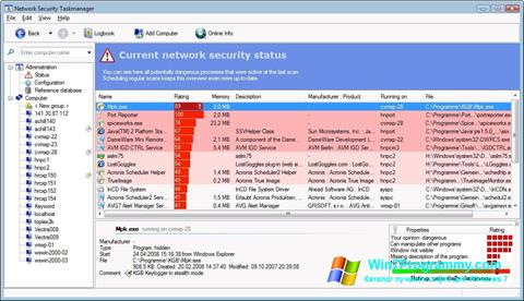 Скриншот программы Security Task Manager для Windows 7