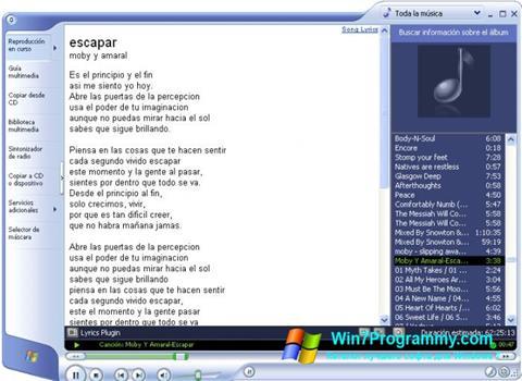 Скриншот программы Windows Media Player для Windows 7