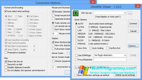 Скриншот программы UltraVNC для Windows 7
