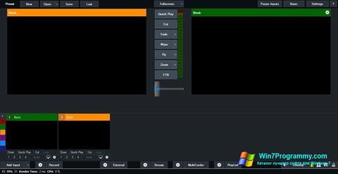 Скриншот программы vMix для Windows 7