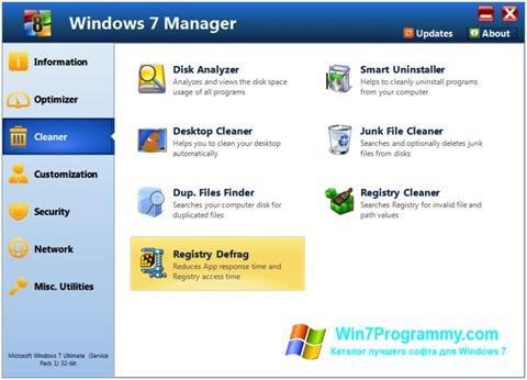 Скриншот программы Windows 7 Manager для Windows 7