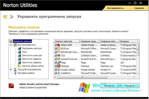 Скриншот программы Norton для Windows 7