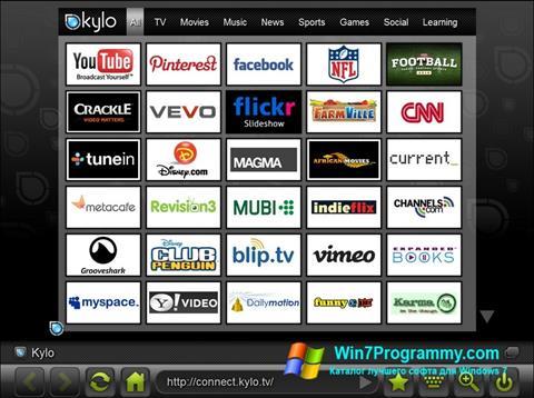 Скриншот программы Kylo для Windows 7