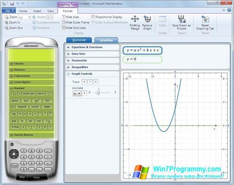 Скриншот программы Microsoft Mathematics для Windows 7