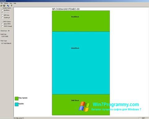 Скриншот программы WinFlash для Windows 7