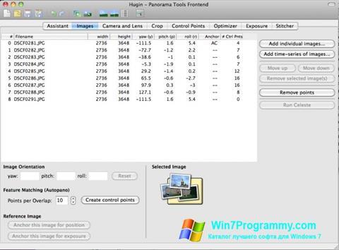 Скриншот программы Hugin для Windows 7