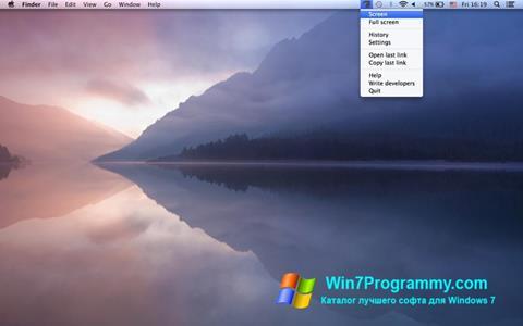 Скриншот программы Joxi для Windows 7