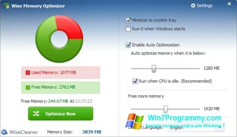 Скриншот программы Wise Memory Optimizer для Windows 7