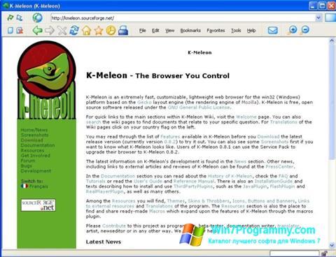 Скриншот программы K-Meleon для Windows 7