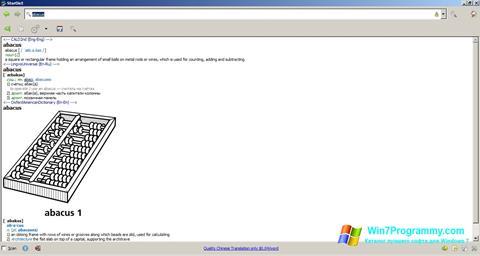 Скриншот программы Stardict для Windows 7