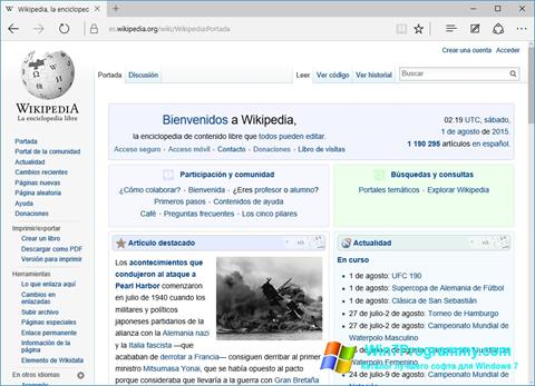 Скриншот программы Microsoft Edge для Windows 7