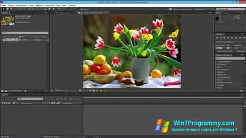 Скриншот программы Adobe After Effects CC для Windows 7