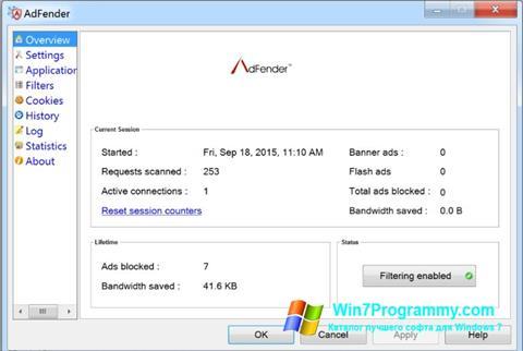 Скриншот программы AdFender для Windows 7