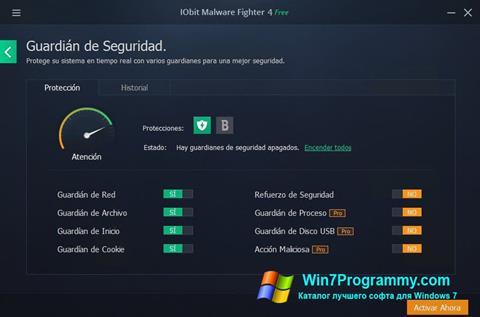 Скриншот программы IObit Malware Fighter для Windows 7