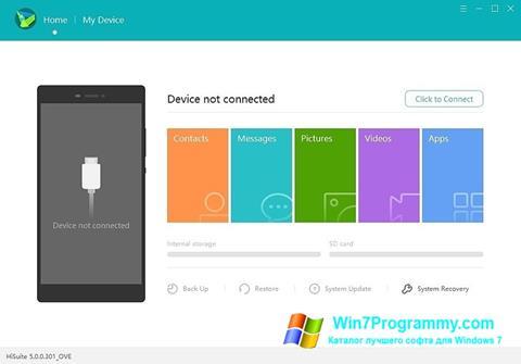 Скриншот программы Huawei HiSuite для Windows 7