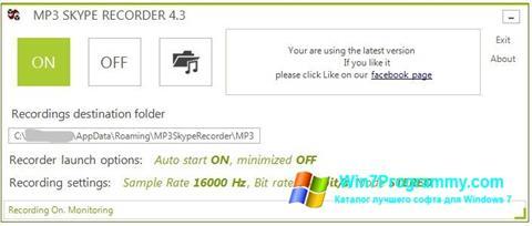 Скриншот программы MP3 Skype Recorder для Windows 7
