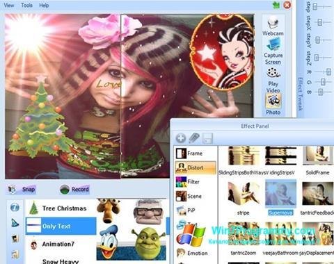 Скриншот программы Photo Booth для Windows 7