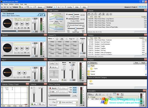 Скриншот программы SAM Broadcaster для Windows 7