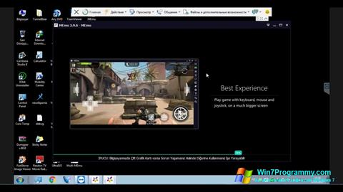Скриншот программы MEmu для Windows 7