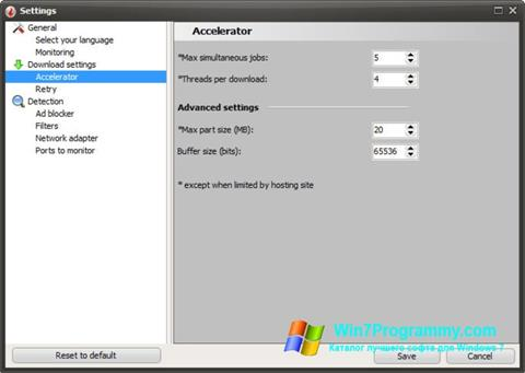 Скриншот программы VSO Downloader для Windows 7
