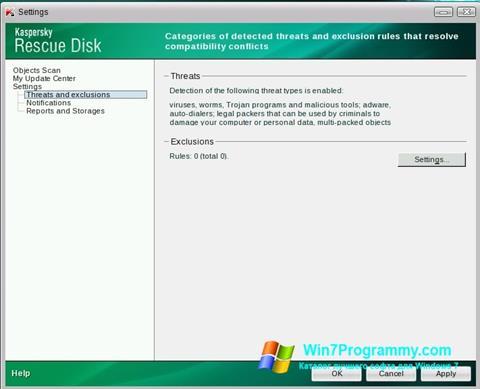 Скриншот программы Kaspersky Rescue Disk для Windows 7