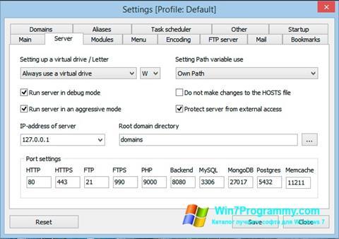 Скриншот программы Open Server для Windows 7